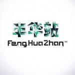 Feng Hua