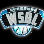 WSBL 1