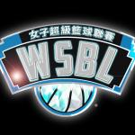 WSBL 4 2